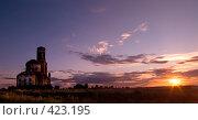 Купить «Старый Храм на закате №4», фото № 423195, снято 20 ноября 2018 г. (c) Владимир Кириченко / Фотобанк Лори