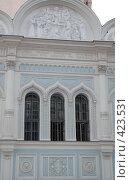 Купить «Москва. Архитектурные детали», фото № 423531, снято 23 августа 2008 г. (c) Роман Захаров / Фотобанк Лори