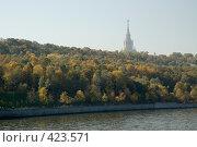 Купить «МГУ в осеннем лесу», фото № 423571, снято 30 сентября 2007 г. (c) Дмитрий Рогов / Фотобанк Лори