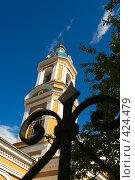 Купить «Вознесенский Храм город Курск», фото № 424479, снято 30 мая 2008 г. (c) Владимир Кириченко / Фотобанк Лори