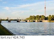 Купить «Каменноостровский мост и телебашня (Санкт-Петербург)», фото № 424743, снято 13 июня 2008 г. (c) Дмитрий Яковлев / Фотобанк Лори