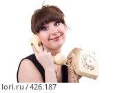 Купить «Девушка говорит по телефону», фото № 426187, снято 1 июля 2008 г. (c) Сергей Сухоруков / Фотобанк Лори