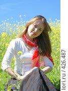 Купить «Девушка на природе», эксклюзивное фото № 426487, снято 11 августа 2008 г. (c) Natalia Nemtseva / Фотобанк Лори