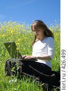Купить «Девушка с ноутбуком», эксклюзивное фото № 426499, снято 11 августа 2008 г. (c) Natalia Nemtseva / Фотобанк Лори