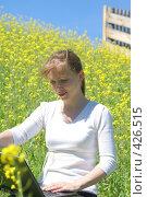 Купить «Девушка с ноутбуком», эксклюзивное фото № 426515, снято 11 августа 2008 г. (c) Natalia Nemtseva / Фотобанк Лори