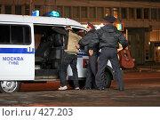 Купить «Задержание милицией нарушителя общественного порядка», фото № 427203, снято 9 ноября 2006 г. (c) Сергей Лаврентьев / Фотобанк Лори