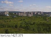 Купить «Мурманск. Вид на город», фото № 427371, снято 29 июля 2008 г. (c) Роман Коротаев / Фотобанк Лори