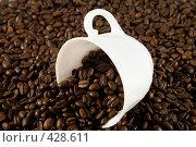 Купить «Чашка и рассыпанные зерна черного натурального кофе», фото № 428611, снято 28 августа 2008 г. (c) Кирилл Курашов / Фотобанк Лори