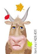 Купить «Грустная осенняя корова», иллюстрация № 429431 (c) Олеся Сарычева / Фотобанк Лори