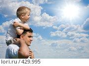 Купить «Сын сидит у папы на плечах», фото № 429995, снято 22 июня 2008 г. (c) Вадим Пономаренко / Фотобанк Лори