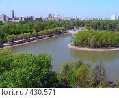 Купить «Москва. Измайловский парк», эксклюзивное фото № 430571, снято 3 мая 2008 г. (c) lana1501 / Фотобанк Лори