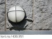 Купить «Светильник», фото № 430951, снято 3 мая 2008 г. (c) Игорь Веснинов / Фотобанк Лори