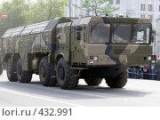 Купить «Оперативно-тактический ракетный комплекс ОТРК 9К720 «Искандер-М». 9 мая 2008 года. Москва», фото № 432991, снято 9 мая 2008 г. (c) Сергей Лешков / Фотобанк Лори