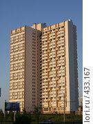 Купить «Многоэтажный дом, Набережные Челны», фото № 433167, снято 22 июня 2008 г. (c) Константин Жидов / Фотобанк Лори
