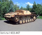 Немецкое штурмовое орудие StuG 40 Ausf. G (2006 год). Редакционное фото, фотограф Александр Башкатов / Фотобанк Лори