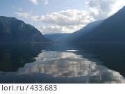 Купить «Отражение облака в горном озере», фото № 433683, снято 26 июля 2008 г. (c) Петров Алексей / Фотобанк Лори