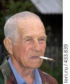 Купить «Портрет пожилого мужчины с папиросой», фото № 433839, снято 2 августа 2008 г. (c) УНА / Фотобанк Лори