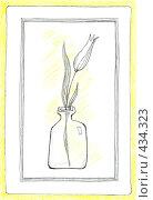 Купить «Цветок тюльпана в бутылке», иллюстрация № 434323 (c) Анастасия Малик / Фотобанк Лори