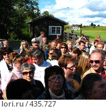 Купить «Кижи. Туристы», фото № 435727, снято 4 августа 2008 г. (c) Морковкин Терентий / Фотобанк Лори