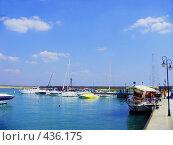 Купить «Яхты.. Порт..», фото № 436175, снято 30 августа 2008 г. (c) anery yesmurzayeva / Фотобанк Лори