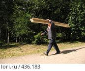Купить «Всё в дом. Мужчина, несущий доски», фото № 436183, снято 5 августа 2008 г. (c) Морковкин Терентий / Фотобанк Лори