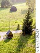 Сельский пейзаж, фото № 436527, снято 24 августа 2007 г. (c) Андрей Старостин / Фотобанк Лори