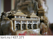 Нефритовый город. Стоковое фото, фотограф Станислав Ступак / Фотобанк Лори