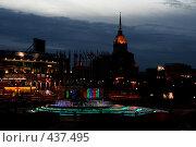 Купить «Вечер», фото № 437495, снято 2 июня 2008 г. (c) Варвара Воронова / Фотобанк Лори