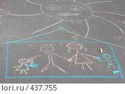 Купить «Рисунок на асфальте», фото № 437755, снято 10 мая 2008 г. (c) Майя Крученкова / Фотобанк Лори
