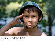 Купить «Портрет мальчика в каске», фото № 438147, снято 26 июля 2008 г. (c) Андрей Короткевич / Фотобанк Лори