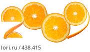 Купить «Новый, 2009 год. Цифры из кружков апельсина, изолированные на белом фоне», фото № 438415, снято 28 марта 2020 г. (c) Георгий Марков / Фотобанк Лори