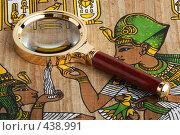 Купить «Изучение египетского папируса», фото № 438991, снято 9 января 2008 г. (c) Валерий Крывша / Фотобанк Лори