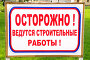 Табличка, фото № 439039, снято 3 сентября 2008 г. (c) Сергей Лаврентьев / Фотобанк Лори