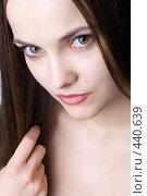 Купить «Красивая брюнетка», фото № 440639, снято 18 мая 2008 г. (c) Сергей Старуш / Фотобанк Лори