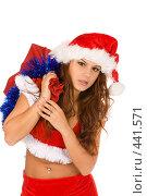 Купить «Девушка в костюме Санты», фото № 441571, снято 30 августа 2008 г. (c) Дмитрий Евдокимов / Фотобанк Лори