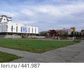 Купить «Площадь Арата, г. Кызыл, Тува», фото № 441987, снято 14 августа 2008 г. (c) Виталий Матонин / Фотобанк Лори