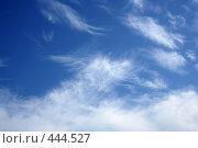 Голубое небо с облаками. Стоковое фото, фотограф Сергей Русаков / Фотобанк Лори