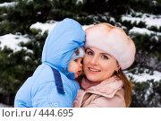 Купить «Мать с ребенком», фото № 444695, снято 6 января 2007 г. (c) Андрей Щекалев (AndreyPS) / Фотобанк Лори