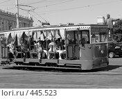 Купить «Старинный трамвай», фото № 445523, снято 7 сентября 2007 г. (c) Сергей Шульгин / Фотобанк Лори
