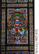 Купить «Витраж в соборе в Лугано, Швейцария», фото № 447415, снято 24 июля 2008 г. (c) Светлана Кудрина / Фотобанк Лори