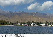 Купить «Культурный центр на берегу Иссык-Куля, Киргизия», фото № 448055, снято 14 сентября 2007 г. (c) Марина Стукалова / Фотобанк Лори