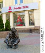 Купить «Челябинск. Кировка, нищий напротив банка», фото № 448211, снято 22 августа 2008 г. (c) Liseykina / Фотобанк Лори