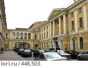Купить «Главпочтамт. Петербург», фото № 448503, снято 30 августа 2008 г. (c) Юлия Подгорная / Фотобанк Лори