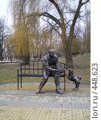 Купить «Памятник краеведам, город Белгород», фото № 448623, снято 13 марта 2007 г. (c) Саломатников Владимир / Фотобанк Лори