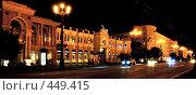Купить «Ночной Хабаровск, центральная улица», эксклюзивное фото № 449415, снято 11 августа 2008 г. (c) Катерина Белякина / Фотобанк Лори