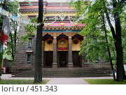 Купить «Буддийский храм в Санкт-Петербурге Дацан Гунзэчойнэй», фото № 451343, снято 9 сентября 2008 г. (c) Галина Беззубова / Фотобанк Лори