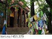 Купить «Буддийский храм  в Санкт-Петербурге», фото № 451379, снято 9 сентября 2008 г. (c) Галина Беззубова / Фотобанк Лори