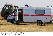 Купить «Машина скорой медицинской помощи», фото № 451747, снято 6 сентября 2008 г. (c) Юрий Егоров / Фотобанк Лори