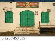 Купить «Сельский магазин, бывшая купеческая лавка», фото № 453335, снято 7 сентября 2008 г. (c) Талдыкин Юрий / Фотобанк Лори