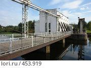 Купить «Старинная ГЭС», фото № 453919, снято 20 августа 2008 г. (c) Александр Буровцев / Фотобанк Лори